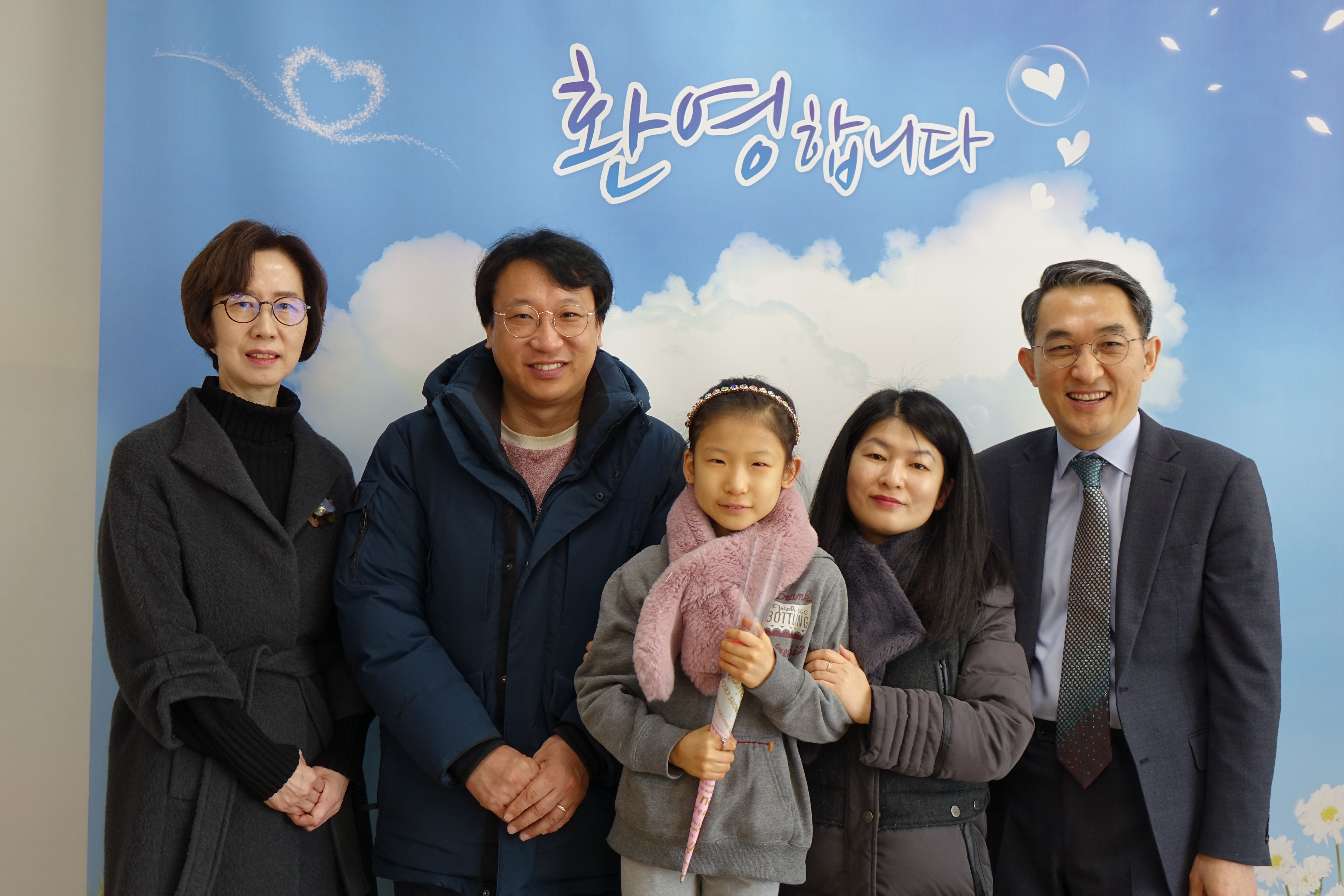 김근기-김소영.JPG